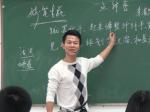 欧阳老师高一诗词鉴赏:刻画人物形象