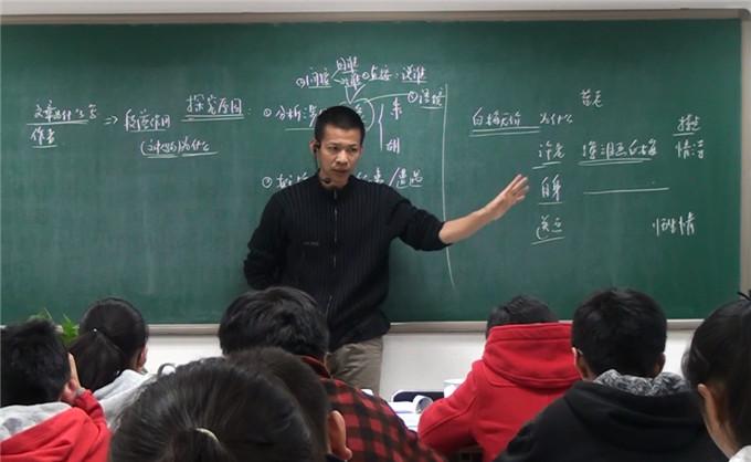2015秋季班林老师初三阅读课:《园缘》图片