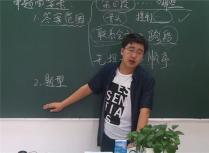 2016暑假国思语文高中部杨老师课例视频