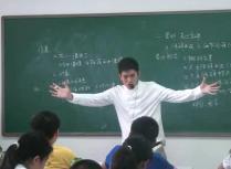 2016秋季班张老师初二课程:赏析表达效果