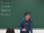 2016秋季杨老师高一课程:句子理解题的做法