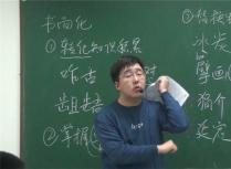 2016秋季杨老师高一课程:转化知识积累