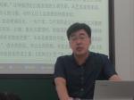 国思语文杨老师高二课例视频:杜甫和古体诗