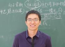 国思孙老师初二暑假一期课例视频:探究原因题