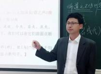 国思语文曾老师高一课例视频:议论文的基本结构