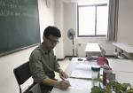 """【公益讲堂】曾老师:如何读懂散文的""""心"""""""