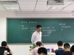 【国思小学公益讲堂】林老师:初高中如何读懂文言传记