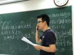 【公益课程】魏老师:不会写作?你可能只是不会观察